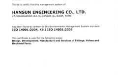 ISO-14001-QUALITY-CERTIFICATE