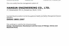 ISO-18001-QUALITY-CERTIFICATE