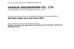 ISO-9001-QUALITY-CERTIFICATE
